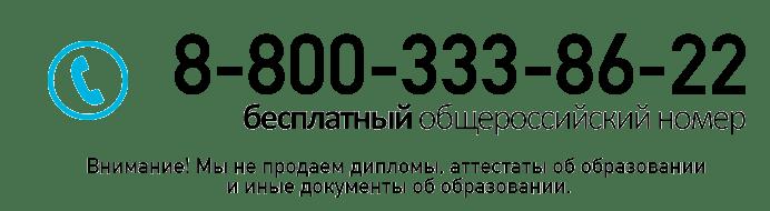 Заказать курсовую работу или диплом в Иркутске Дипломные и  Дипломные и курсовые на заказ в Иркутске
